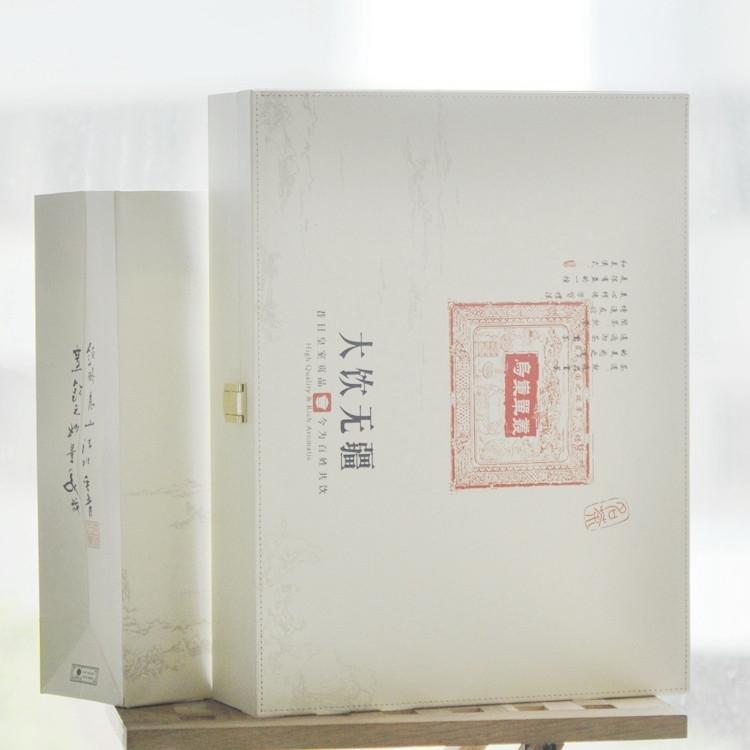 中秋礼盒新茶蜜兰香凤凰单丛茶送领导长辈茶叶礼盒客户礼品茶500g